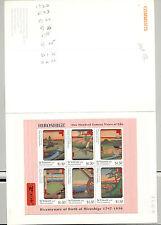 St Vincent #2435-2437 Hiroshige Art 1v M/S of 6 & 2v S/S Imperf Chromalin Proofs