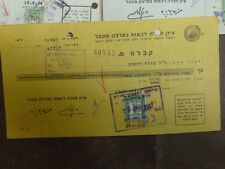LOT 5 POLICY INSURANCE REICEIVE & REVENUE 10 MIL/PR 1947-52 ISRAEL