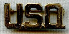 Sterling WWII United Service Organizations (USO) Badge