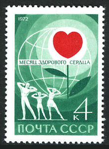 Russia 3950, MNH. Heart Month sponsored by the WHO, 1972