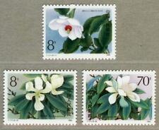 China 1986 T111 Rare Magnolia Lilifora Stamps - Flower
