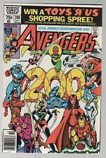Marvel Comics  Avengers  #200   NM Condition   Neal Adams Cover