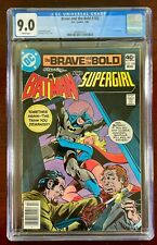 BRAVE AND THE BOLD #160 CGC 9.0 WP NM (DC 1980) BATMAN & SUPERGIRL 🔑