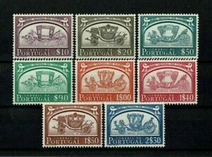 Nice Portugal 1952 MNH complete set #741-8 Museu dos Coches - Carriages