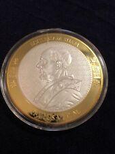 Paulus VI P.M. Civitas Vaticana Proof Silver Gold Plated Medal ECCLESIAM SUAM