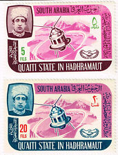South Arabia King and Space Sattelite stamps 1964 MLH