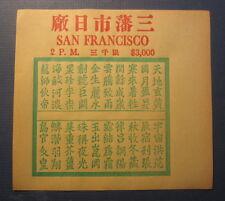 Old Vintage early 1900's San Francisco CHINATOWN Keno / Gambling Form - CHINESE