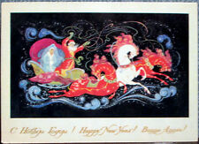 1978 Soviet Russian postcard HAPPY NEW YEAR in Russ-Eng-French, Palekh artist
