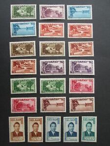 VIETNAM stamps MH