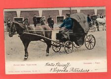 More details for russian types horse & carriage russia pc  st petersburg 1903 postmark ref t187