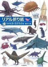 'NEW' Realistic Origami Folding Diagram Sea Creatures / Japan Paper Craft Book