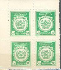 Afghanistan, official series ,1939,15 p, Block of 4