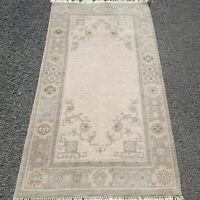 "Persiann Kadjar Style Rug 6'x2'10"" (182x87.5cm Carpet)"