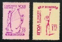 Romania 1955 MNH Mi 1517-1518 Sc 1034-1035 European Volleyball Champions **