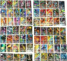 NeW Pokemon TCG :100 FLASH CARD LOT SUN & MOON GX CARD LOTS GUARANTEED FULL ART
