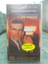 YOU ONLY LIVE TWICE-007-SPECIAL EDITION (No 16238SVP)VHS TAPE PG (LIKE NEW)