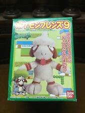 RARE 2000 Smeargle Pokemon Bandai friends Japan Mini Plush Doll