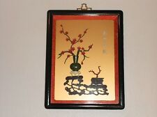 Vintage Plastic 3D Picture Oriental Vase and Flowers in Black Lacquer Frame