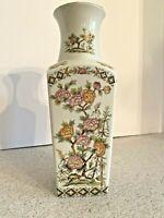 "Vintage Retro Asian Motif Tall Vase White Porcelain & Colorful Floral Design 10"""