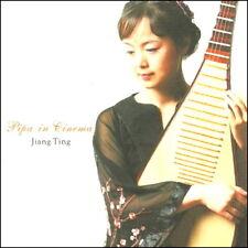 Jiang Ting - Pipa In Cinema CD New Sealed
