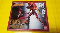 BANDAI Soul of Chogoki GX-15 EVA-02 Evangelion