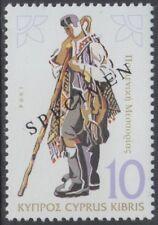 Specimen, Cyprus Sc848 Traditional Costume, Shepherd's, Messaoria