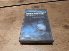 ROGER HODGSON - IN THE EYE OF THE STORM !!!!!K7!!TAPE!!!