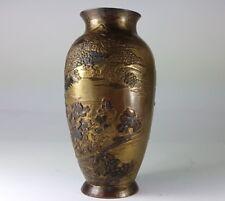 Asiática/Asiatica, florero, Japón, alrededor de 1880-1920 al445