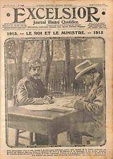 King Constantine I of Greece & Eleftherios Venizelos Prime Minister  WWI 1915