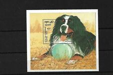 CAMBODIA SGMS1103, 1990 DOGS MINI SHEET, MNH