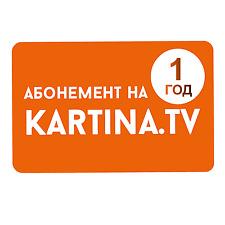 1 Jahr Kartina TV (Premium) ohne Vertrag BLITZVERSAND ohne WARTEZEIT per E-Mail!
