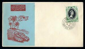 British Honduras / Belize - 1953 QE2 Coronation First Day Cover