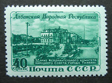 Russia 1951 #1541 MNH OG Russian Albanian People's Republic Set $50.00!!