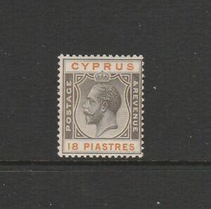 Cyprus 1924/8 GV 18pi, Fresh LMM SG 115
