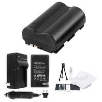 BP-511 Battery + Charger + BONUS for Canon Optura 10 20 100MC 50MC Pi Xi