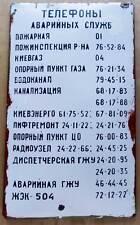 "Big CCCP Plaque 20""=50cm EMERGENCY SERVICES CALL Metal Enamel Plate Russian USSR"