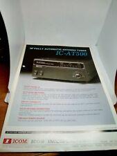 ICOM IC-AT500 BROCHURE ORIGINALE RADIO HF