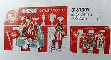Olympiakos Piräus,Champions League,Puzzle 41cm x28 cm,Greece,Hellas,Griechenland