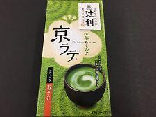 Matcha Milk Green Tea Milk Powder Tsujiri Kyoto Latte 5 Stick MADE IN JAPAN