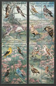Libya 1982 Birds Set in UM Blocks