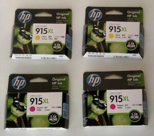 x4 genuine HP 915XL 2 magenta 2 yellow ink cartridge 915 XL cartridges