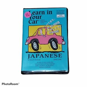 Learn In Your Car Series Language Tapes Japanese #462