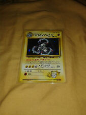 Pokemon Lt. Surge's Magneton Japanese Gym Heroes Holo Holographic Card EX-LP