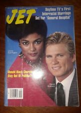 Jet Magazine February 29 1988 - Laura Carrington - William Marshall Estate