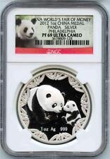 2012 China Silver Panda Philadelphia ANA Worlds Fair of Money NGC PF69 UCAM -128