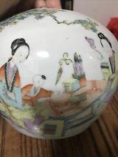New listing 19 century Chinese Jar