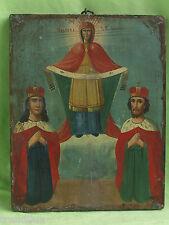 Antike rusische Holzikone Ikone