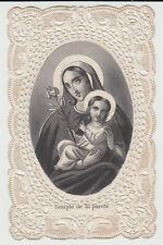 Madonna Vergine Santino Canivet immagine Sacra 800