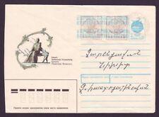 1992 Nagorno Karabagh stamps used on Cover to Charentsavan Armenia Philately RAR