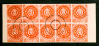 Argentina Stamps # 7H VF USED Block Of 10 Scott Value $325.00